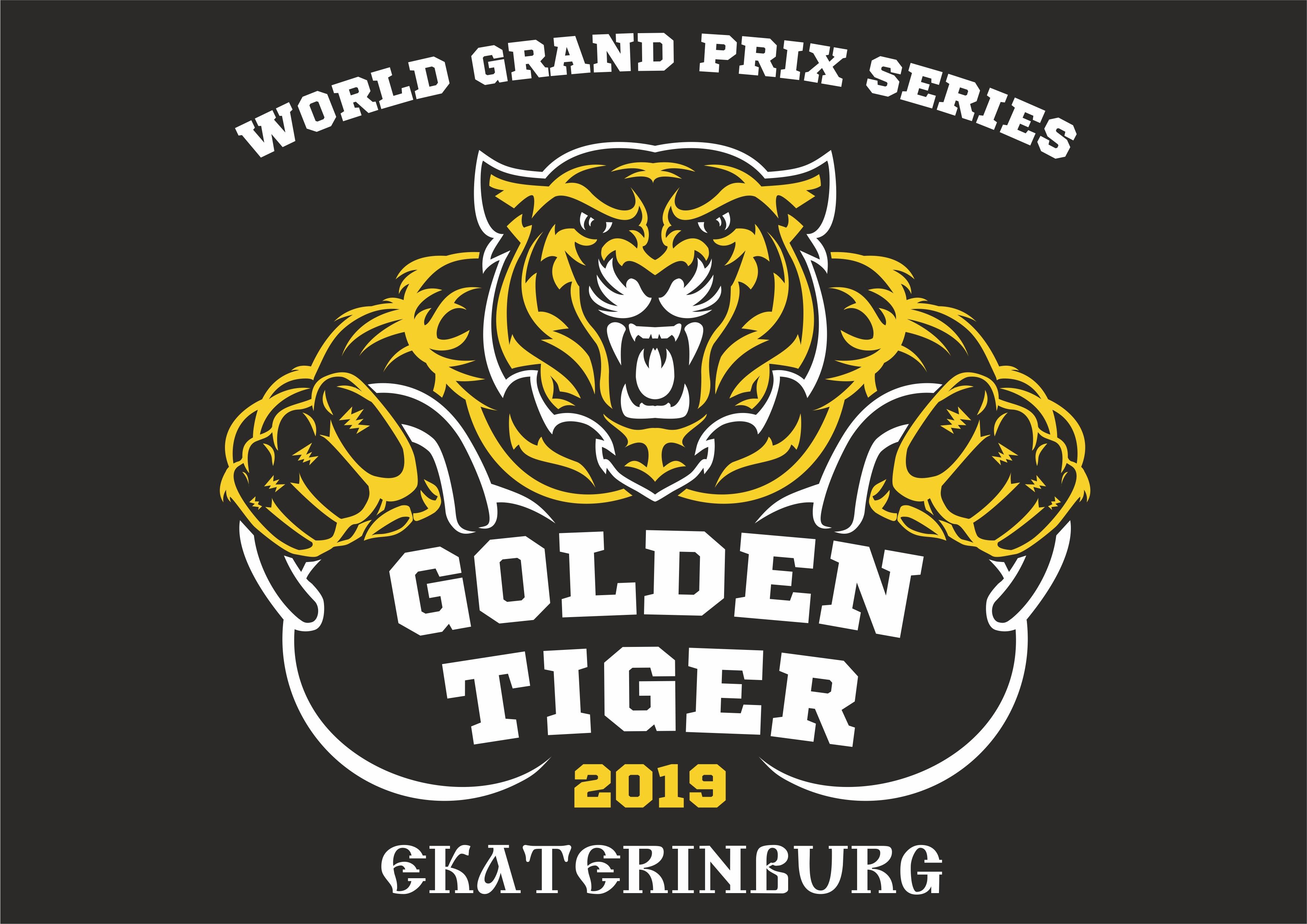 Золотой тигр по гиревому спорту